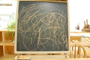 Blackboard - Toddler Room